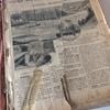 AVANT : Manuel de Géographie avant restauration. Restauration des feuillets abimés