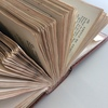 Livre ancien, reliure plein cuir